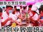粤式点心培训班 家庭厨艺培训 长沙蛋糕面包培训学校