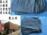 供应50 70CM防汛防洪装土用小麻袋麻布袋装砂石筑堤用麻袋