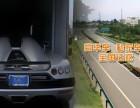 西安托运轿车到新疆乌鲁木齐多少钱,西安轿车托运公司