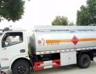 国五8吨油罐车价格8吨油罐车多少钱工地专用油罐车