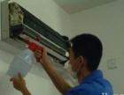 清远格兰仕家用商用【挂式柜式】定频变频空调维修加氟