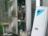 上海黄浦区大金空调维修