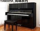 海口 钢琴出租 出售 二手钢琴批发 雅马哈 珠江钢琴