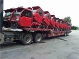雞西到北京專業汽車托運公司 國內往返拖運物流直達