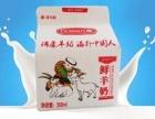 龙华坂田鲜羊奶配送