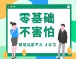 汉口火车站附近电脑培训班在哪?