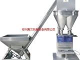 淀粉包装机 面粉分装机 自动定量包装机厂家