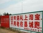 专业安装墙体广告