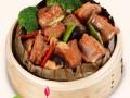 荷小馆加盟创业餐饮项目 小投资回报快