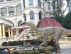 展览展会道具出租变形金刚哆啦A梦恐龙出租