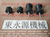 D1G-200冲床电磁阀, 台湾冲床维修-批发BP-62锁模