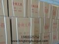 北京涮肉铜火锅 老式 纯铜火锅木炭 加厚 现货批发 厂家直销