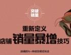 2017深圳宝安美工设计培训-ps美工培训