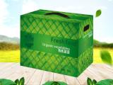 临朐食品纸箱食品纸箱那家做的质量有保证
