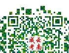 2015云南成人高考函授报名