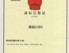 阳江注册国内商标费用