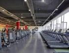 零基础健身教练国家职业资格培训