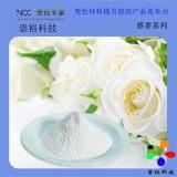 江西 变色专家 销售持久型香味粉,花香香味粉 水果香味粉