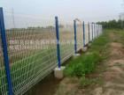 驾校围墙防护折弯型围栏网