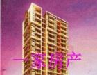 德汇大厦126平办公室可办执照年租4.2万