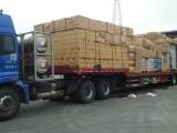 阜新到哈尔滨货运公司 搬家公司 搬家 大件运输
