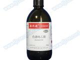 厂家批发 化学试剂HPLC液相色谱纯试剂色谱纯乙腈500ml康科