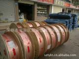 大量批发青岛宏泰铜管56.00一公斤