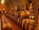 圣埃米伦白马酒 圣埃米伦白马酒诚邀加盟