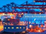 上海进口除臭剂报关代理专业经验的报关行