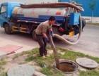 哈尔滨吸污车 清理化粪池 高压管道清洗 清掏沉淀池
