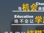 2017年河北成考招生对象及报考条件详询