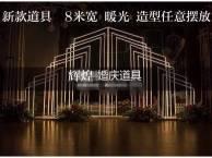 深圳婚庆道具出租深圳婚礼布置深圳婚礼搭建商