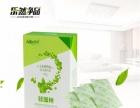 乐然净品硅藻纯除甲醛 活性炭新房除味 装修吸去甲醛