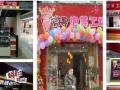 漳州泡芙店加盟,1200多家加盟店,店面规模可大可