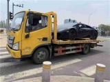 杭州到南阳专业轿车托运公司 国内往返拖运直达全境