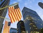 美國簽證拒簽2次怎么過3簽?