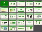 昆明哪家做包装设计 logo设计 企业VI视觉设计 平面设计