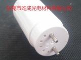 注塑类产品LED日光灯配件