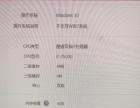 联想(Lenovo) 小新潮5000酷睿i7-75