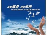欢迎进入-北京好太太厨具网站%各点好太太授权售后热线电话