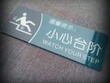 重庆广告牌PVC 亚克力雕刻 高精度UV彩印 门牌 科室牌