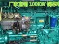 100kw柴油发电机组100千瓦发电机铜芯 厂家直销全新10KW