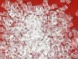 供射出级高透明聚苯乙烯GPPS塑胶原料台