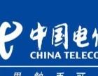宽带+手机,中国电信一降到底。