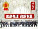 吴江网络公司注册