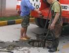 承包小区医院单位清理化粪池隔油池清掏污水管道疏通市政管道清淤