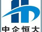 浙江全国性保险公估公司转让