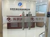 供应北京公司玻璃贴膜腰线防撞条制作安装