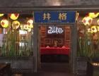 井格老灶火锅加盟+重庆传统老火锅+营养火锅加盟