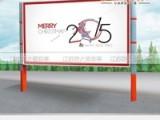 校园广告宣传栏创意设计厂家 江苏荣大